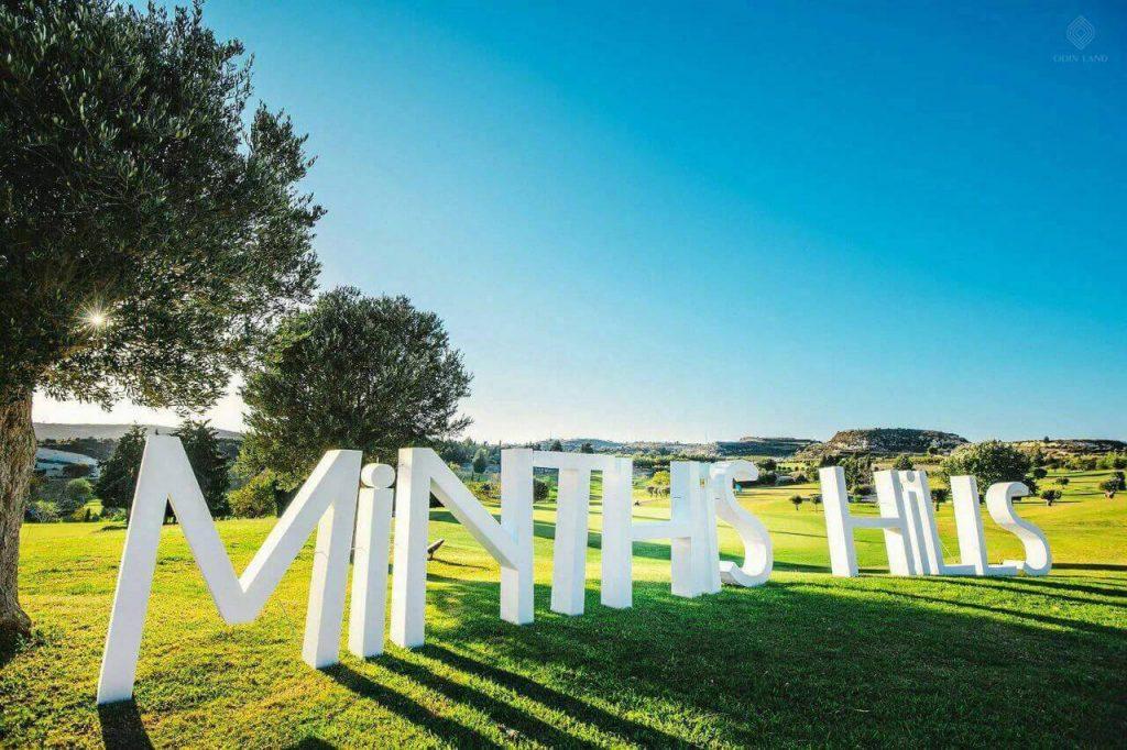 Tiện ích sân Golf dự án Domus